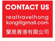 CONTACT US realtravelhongkong@gmail.com
