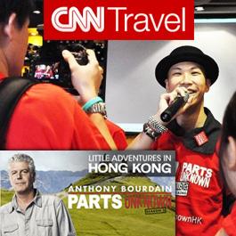 CNN Parts Unknown Challenge: Hong Kong