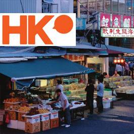 The Hostess of Hong Kong