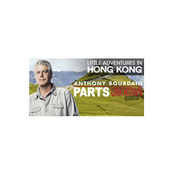 Logo Anthony Bourdain Parts Unknown