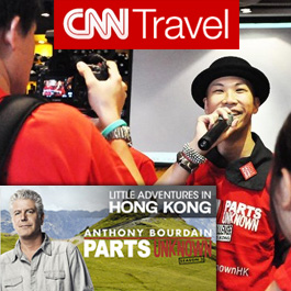 CNN Parts Unknown Challenge: Hong Kong