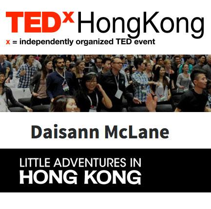 TEDx Hong Kong
